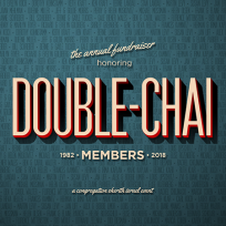DOUBLE CHAI MEMBERS REFLECT